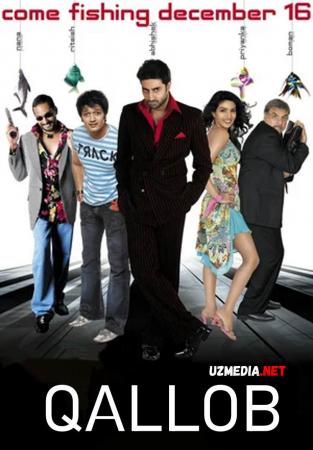 Qallob / Blef ustasi Hind kino Uzbek tilida O'zbekcha tarjima kino 2005 Full HD tas-ix skachat