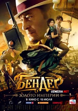 Bender: Imperiya oltinlari / Imperiyaning oltini Uzbek tilida O'zbekcha tarjima kino 2021 Full HD tas-ix skachat