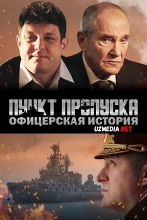 Tekshirish punkti. Ofitser hikoyasi / O'tish nuqtasi. Ofitser tarixi 2021 Uzbek tilida O'zbekcha tarjima kino Full HD tas-ix skachat