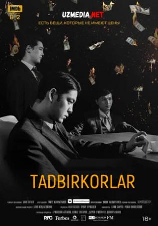 Tadbirkorlar / Biznesmenlar / Ishbilarmonlar Qozog'iston filmi Uzbek tilida O'zbekcha tarjima kino 2018 Full HD tas-ix skachat