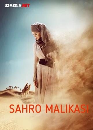 Sahro malikasi / Cho'l malikasi Uzbek tilida O'zbekcha tarjima kino 2014 Full HD tas-ix skachat