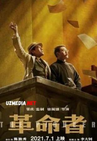 Pioner Xitoy tarixiy filmi O'zbek tilida 2021 Full HD yuqori sifatda kesilmagan holda yuklash