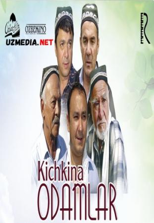 Kichkina odamlar (o'zbek film) | Кичкина одамлар (узбекфильм) 2007 Full HD tas-ix skachat