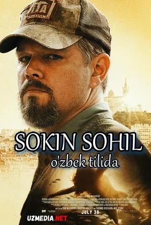 Sokin maskan / Sokin sohil / Sokin hovuz / Tinch soxil Uzbek tilida 2021 O'zbekcha tarjima kino Full HD tas-ix skachat