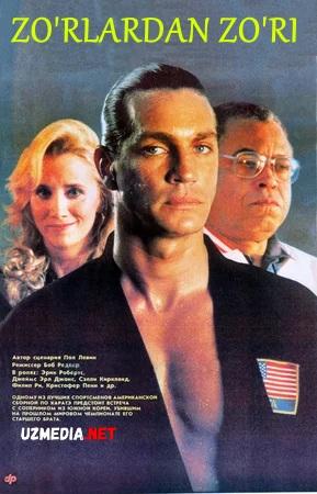 Zo'rlardan zo'ri 1 / Zo'rlarning zo'ri 1 / Eng yaxshisi 1 Uzbek tilida O'zbekcha tarjima kino 1989 Full HD tas-ix skachat