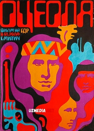 Otseola / Oseola Uzbek tilida O'zbekcha tarjima kino 1971 Full HD tas-ix skachat
