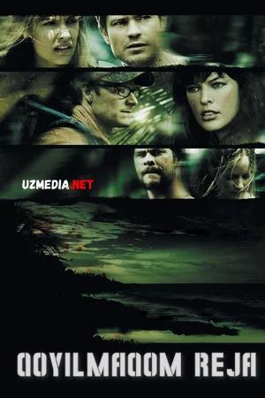 Qoyilmaqom reja / Mukammal qochish Uzbek tilida O'zbekcha tarjima kino 2009 Full HD tas-ix skachat