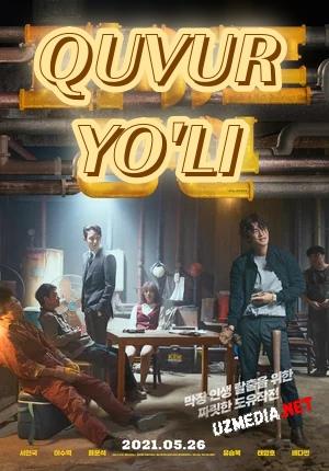 Quvur yo'li / Quvur liniyasi Koreya filmi Uzbek tilida O'zbekcha 2021 tarjima kino Full HD tas-ix skachat