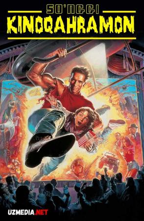 So'nggi kinoqahramon / Oxirgi kino qaxramon / Film qahramoni Uzbek tilida 1993 O'zbekcha tarjima kino Full HD tas-ix skachat