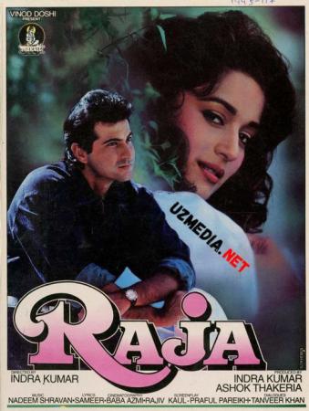Shahzoda Raja Hind kino / Шахзода Раджа Xind kino Uzbek tilida O'zbekcha tarjima 1995 HD skachat