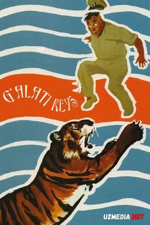 G'alati reys 1961 SSSR filmi Uzbek tilida tarjima kino Full HD tas-ix skachat