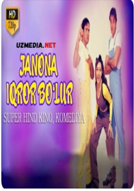 Janona iqror bo'lur Hind kino komediya 1999 Uzbek tilida O'zbekcha HD tas-ix skachat