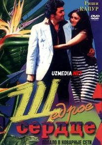Bir biridan o'jar Xind kino Uzbek tilida O'zbekcha 1983 tarjima kino Full HD tas-ix skachat