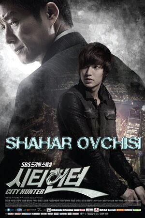 Shahar ovchisi Korea seriali (1-30) Barcha qismlar Uzbek tilida O'zbek tarjima 2011 HD
