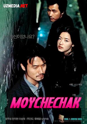 Moychechak / Deysi / Deyzi Korea filmi 2006 Uzbek tilida O'zbek tilida tarjima HD
