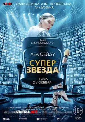 Super yulduz Fransiya Uzbek tilida O'zbekcha tarjima 2021 kino Full HD tas-ix skachat
