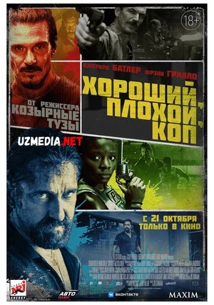 Yaxshi, yomon, politsiya / Politsiya do'koni Uzbek tilida O'zbekcha tarjima kino 2021 Full HD