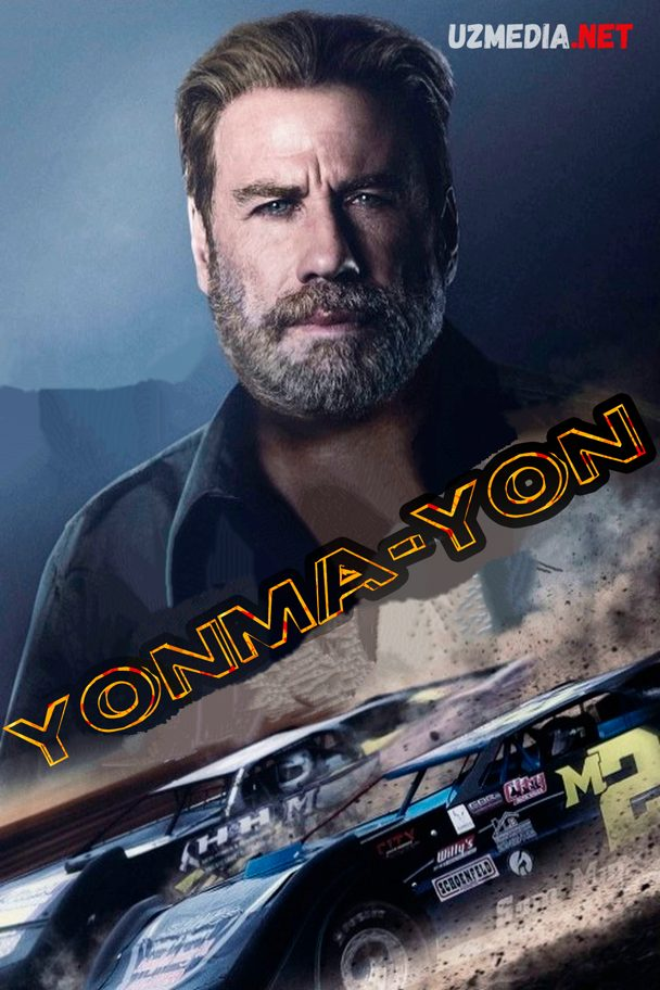Yonma-yon / Poygachi / Bo'yoq savdosi Uzbek tilida 2018 O'zbekcha tarjima kino Full HD