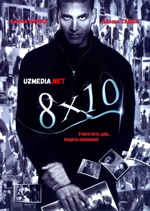 8x10 sur'at / 8 x 10 rasm / 8x10 foto Hind kino Uzbek tilida O'zbekcha tarjima kino 2009 Full HD tas-ix skachat