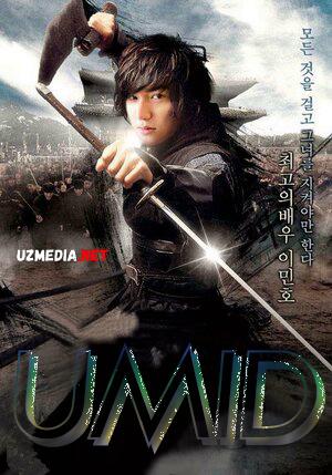 Umid Koreya dorama seriali (1-25) Barcha qismlar Uzbek tilida 2012 O'zbekcha tarjima serial Full HD tas-ix skachat