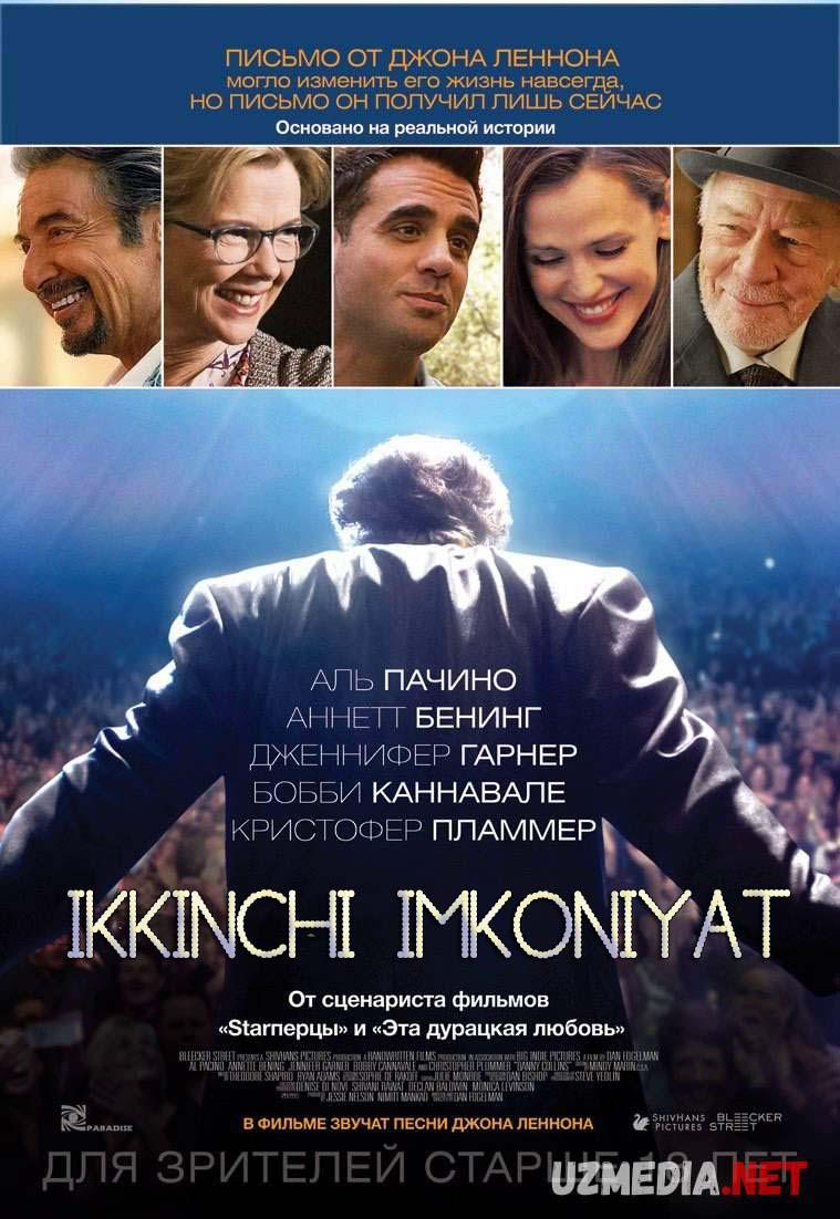 Ikkinchi imkoniyat / Denni Kollinz AQSh filmi Uzbek tilida O'zbekcha tarjima kino 2014 Full HD tas-ix skachat