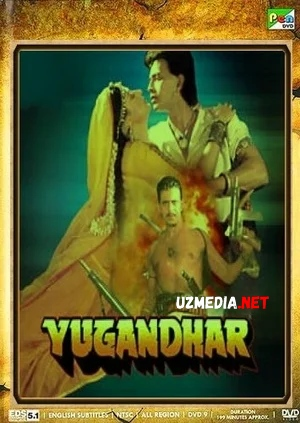 Uch qahramon / 3 qaxramon / Uch qadrdon Hind kino 1993 Uzbek tilida O'zbekcha tarjima HD